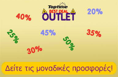 best-deals-outlet-toptime_