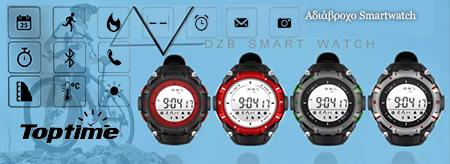 smartwatch-banner